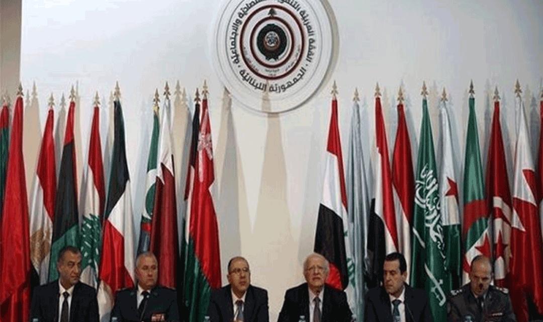 پیام سازمان جهانی نفی خشونت به مناسبت برگزاری کنفرانس اقتصادی در بیروت