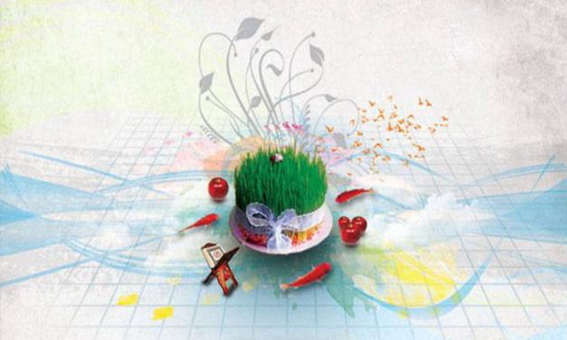 پیام سازمان جهانی نفی خشونت به مناسبت فرارسیدن عید نوروز و فصل بهار