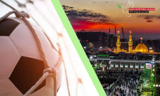 سازمان جهانی نفی خشونت: قدسیت شهرها و اماکن مذهبی باید رعایت و حفظ شود