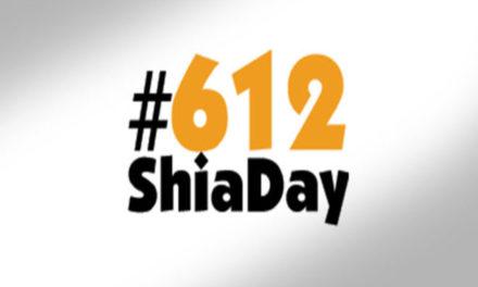 بیانیه سازمان جهانی دیدبان حقوق شیعیان به مناسبت روز جهانی شیعیان