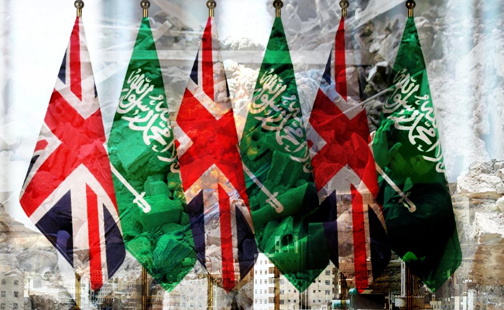 سازمان جهانی نفی خشونت: انگلستان به جای مشارکت در طولانی کردن جنگ یمن، در سامان دادن وضعیت نابسامان آن بکوشد