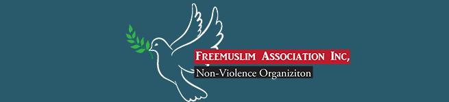 islamicnonviolence.org