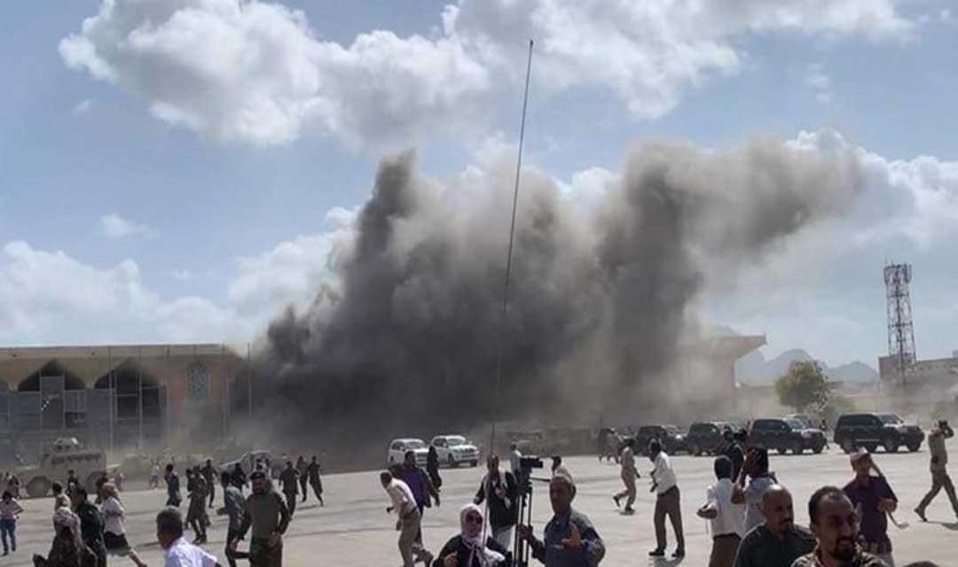 سازمان جهانی نفی خشونت: در موضوع انفجارهای فرودگاه عدن یمن تحقیقاتی شفاف صورت گیرد