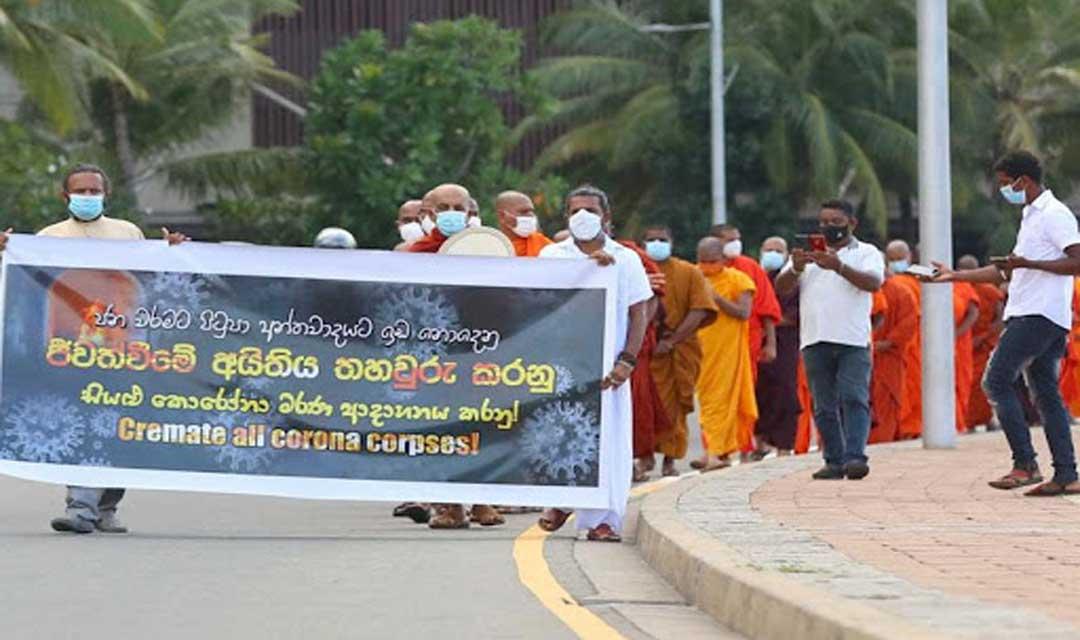 سازمان جهانی نفی خشونت: حاکمان سریلانکا سوزاندن پیکرهای مسلمانان مبتلا به کرونا را متوقف کنند