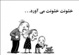 عدم خشونت