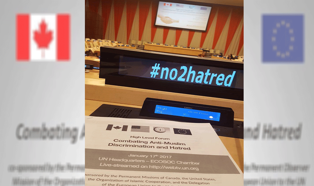High Level Forum on Combating Anti-Muslim Discrimination and Hatred
