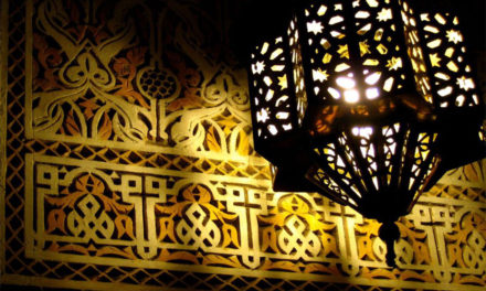 Eid Al- Fitr Congratulations letter