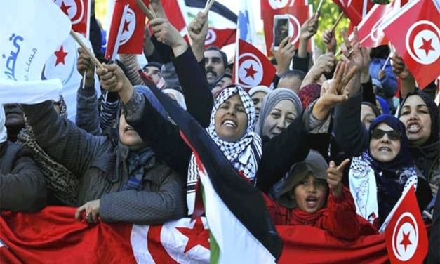 Peace Building in Tunisia