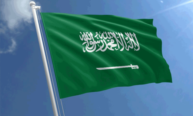 Muharram Security and Protection for Minorities in Saudi Arabia