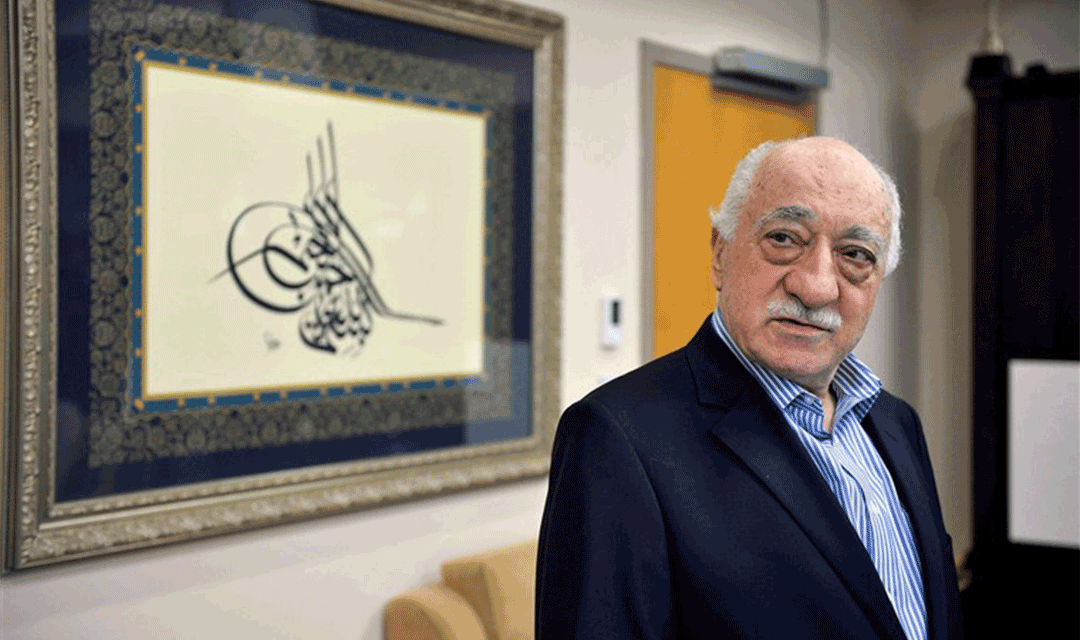 Extraditing Fathullah Gulen