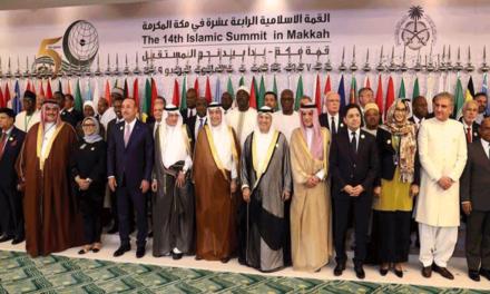 Freemuslim Letter Regarding the Mecca Summit
