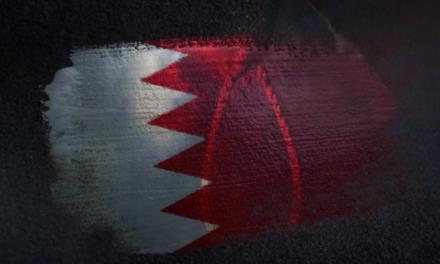 Bahraini Activists Face Death Sentence