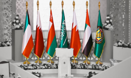 the Gulf Summit 2021