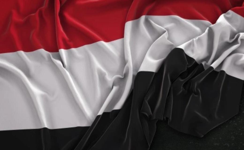 Aden Airport Bombings