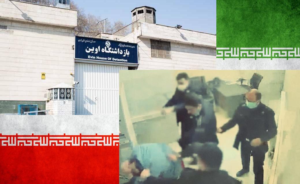 Torture: a Violation of Civil & Islamic Law