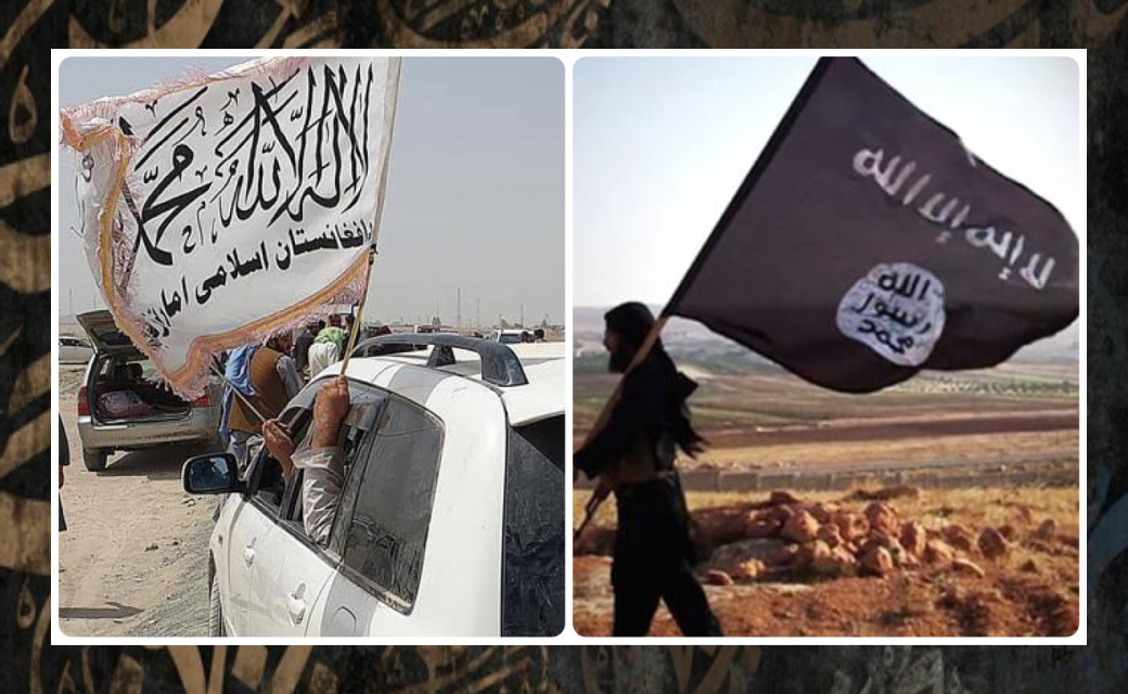 Difference and Commonality between ISIS and Taliban