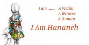 Hananeh Campaign-1