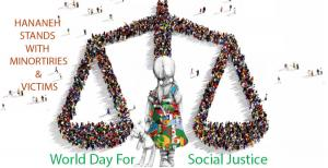 Hananeh Campaign-1 World Day of Social Justice