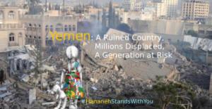 Hananeh Campaign-8